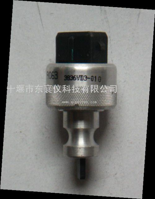 里程表传感器  配件图号:3836vd3-010配件名称:电子里程表传高清图片